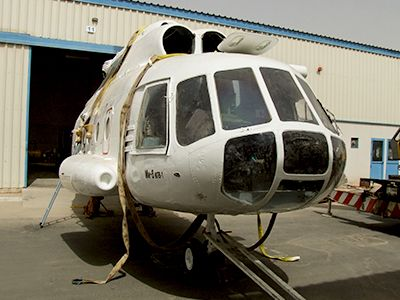 Special Project Helicopter